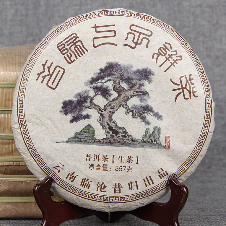 2013 Xishuangbanna Menghai  Cake   357g