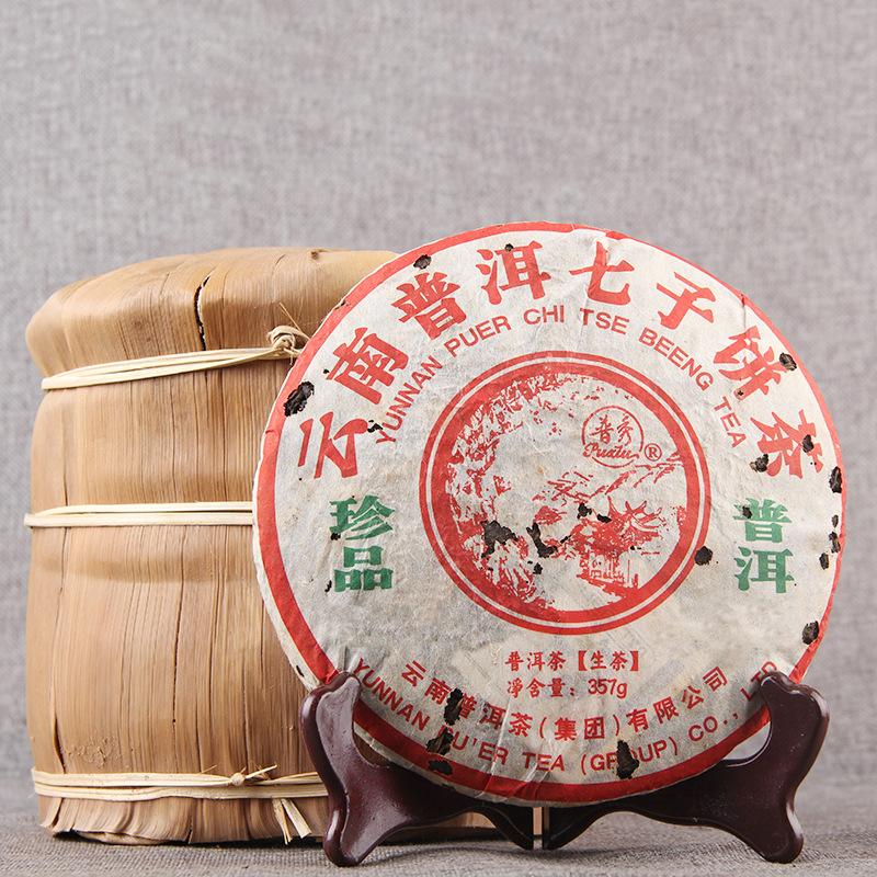 2006 Monkey Chi Tse Beeng Cha 357g
