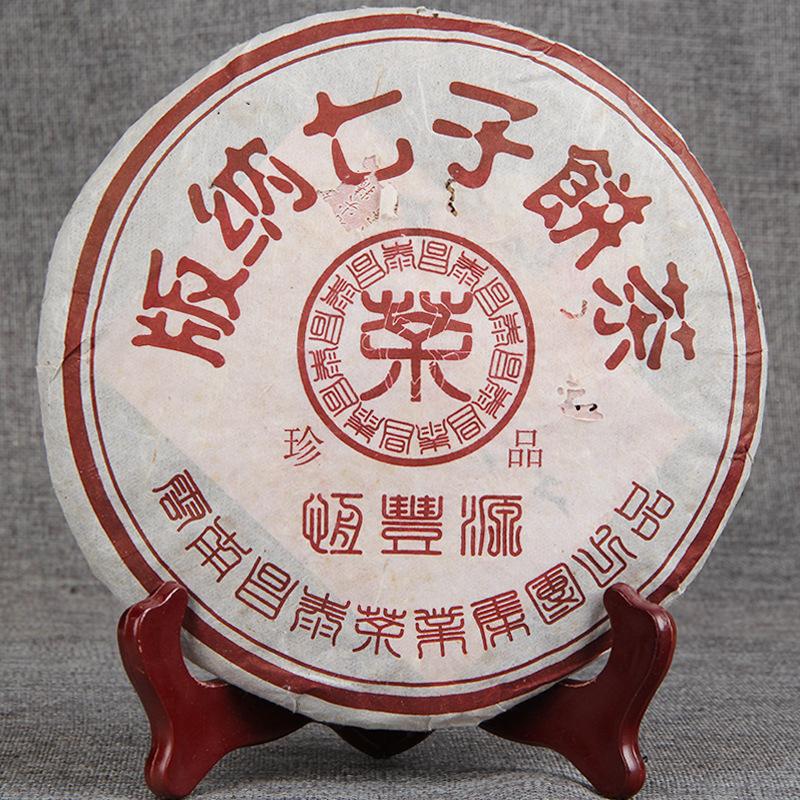 2006 Banna Cang Lao Pu'er 357g