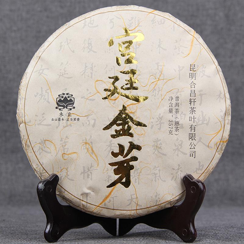 2014 Hechangxuan Palace Golden Bud 357g