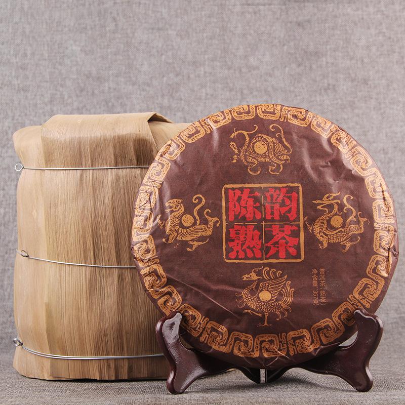 2019 Chen Yun Puer Cake 357g