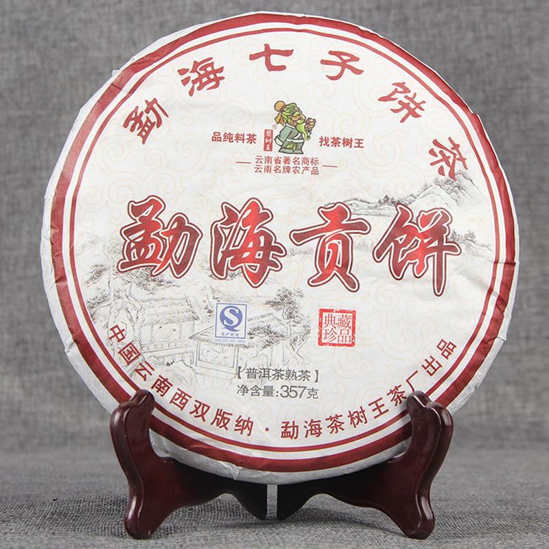 2015 Meng Hai Gong Cake 357g
