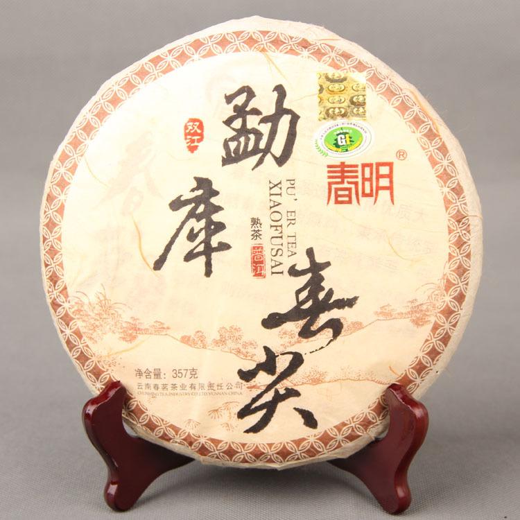 2014 Mengku Chunjian Pu'er Tea Cooked Tea 357g