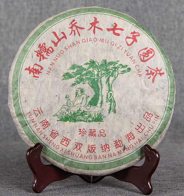 2009 Yunnan Sheng Xishuang Pu'er 357g