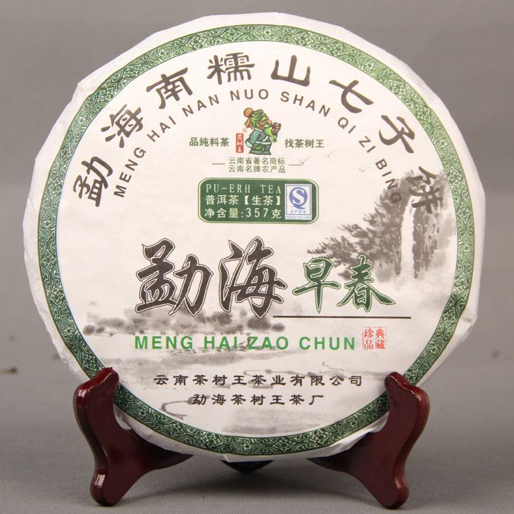 2015 Meng Hai Zao Shun Raw Pu'er 357g