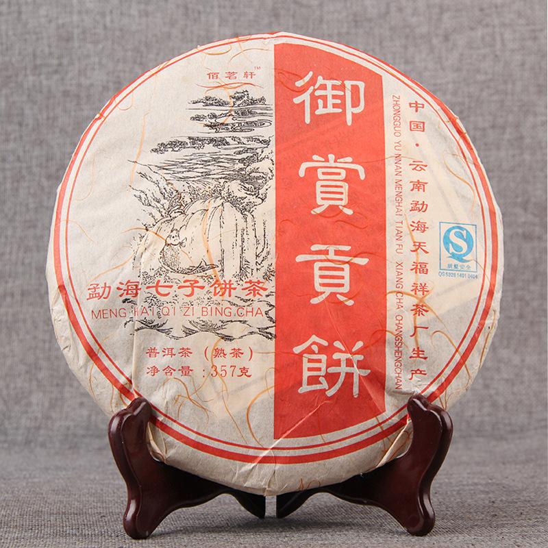 2009 Yu Shang Gong Bing Pu'er tea  357g