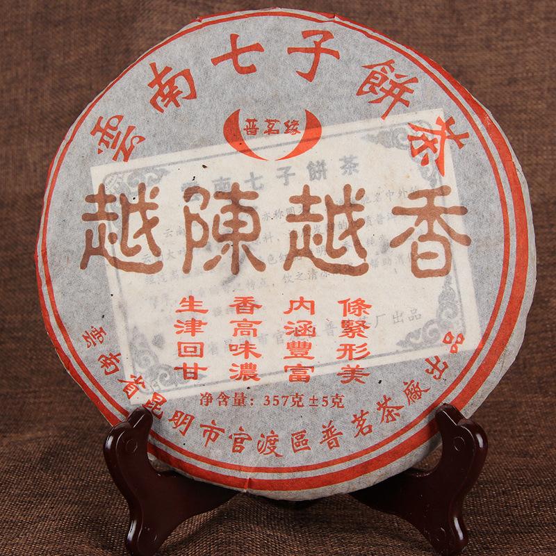 2006 Yuechengyuexiang Pu'er tea  357g