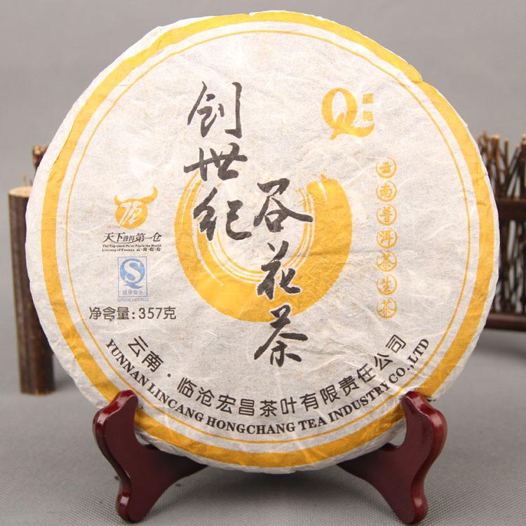 2007 Yunnan Lingcang Raw Pu'er 357g