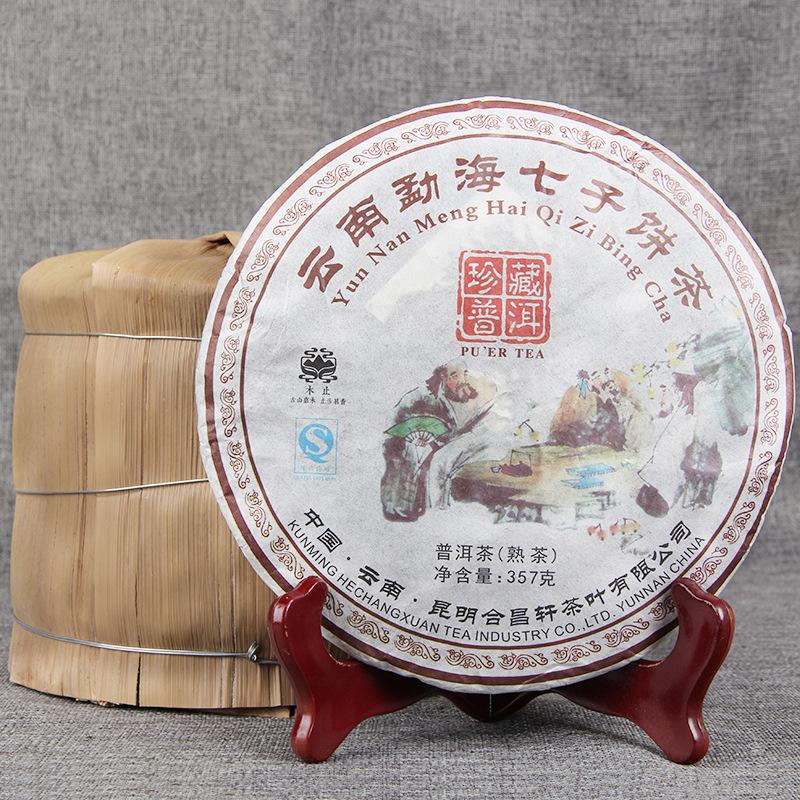 2013 Aged Menghai Qizi Cake Pu'er tea  357g