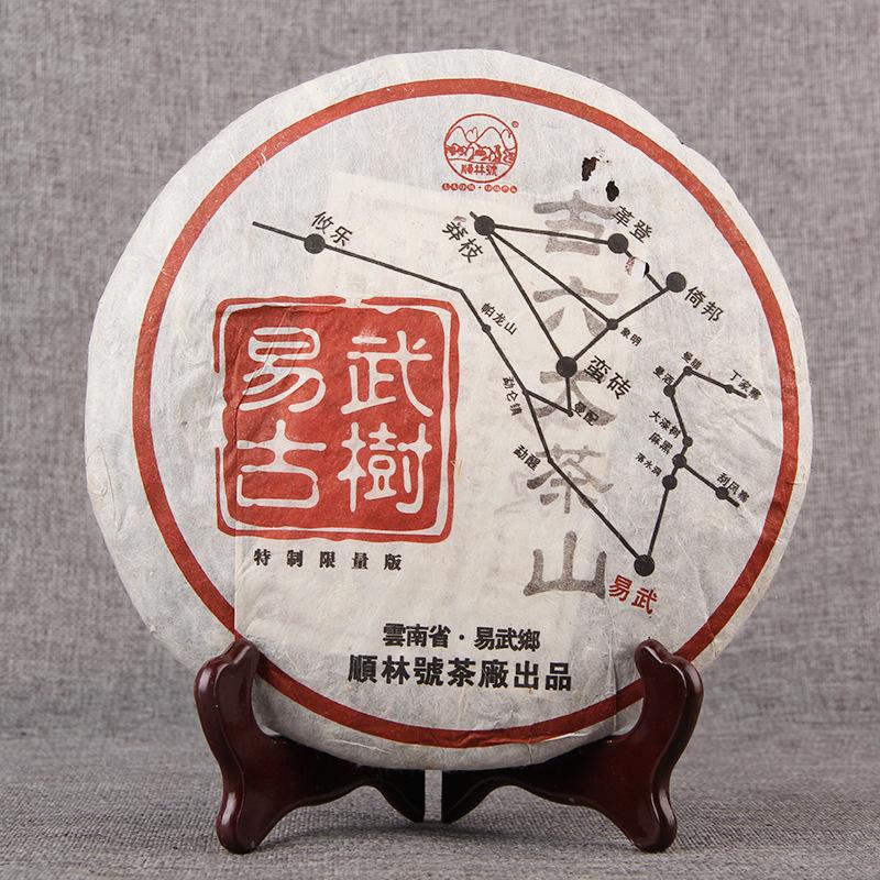 2009 Yiwu Ancient Tree Cake Pu'er tea  357g