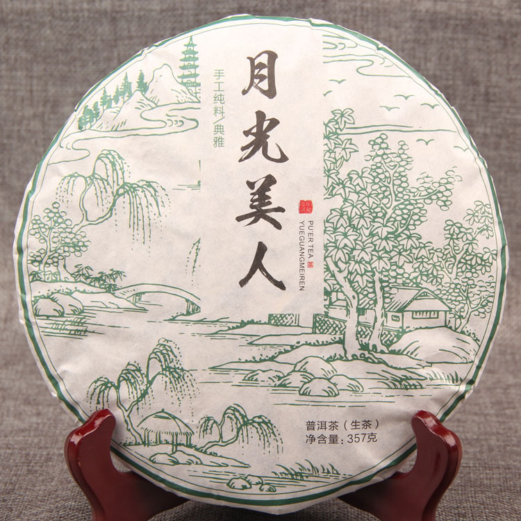 2018 Yunnan Lincang White Pu'er 357g