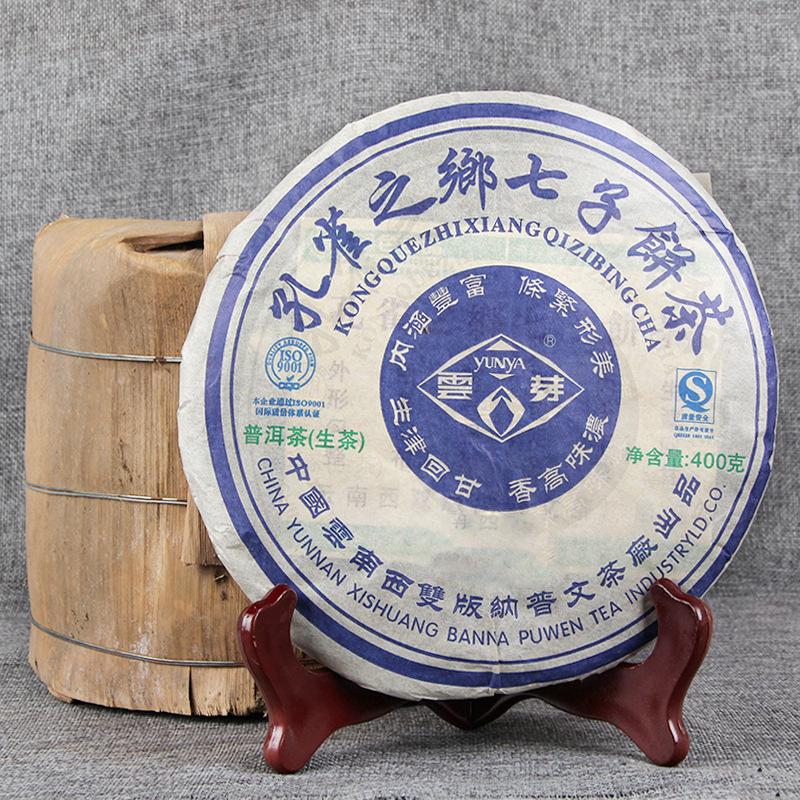 2006 Yunnan Xishuang Banna Raw Pu'er 400g