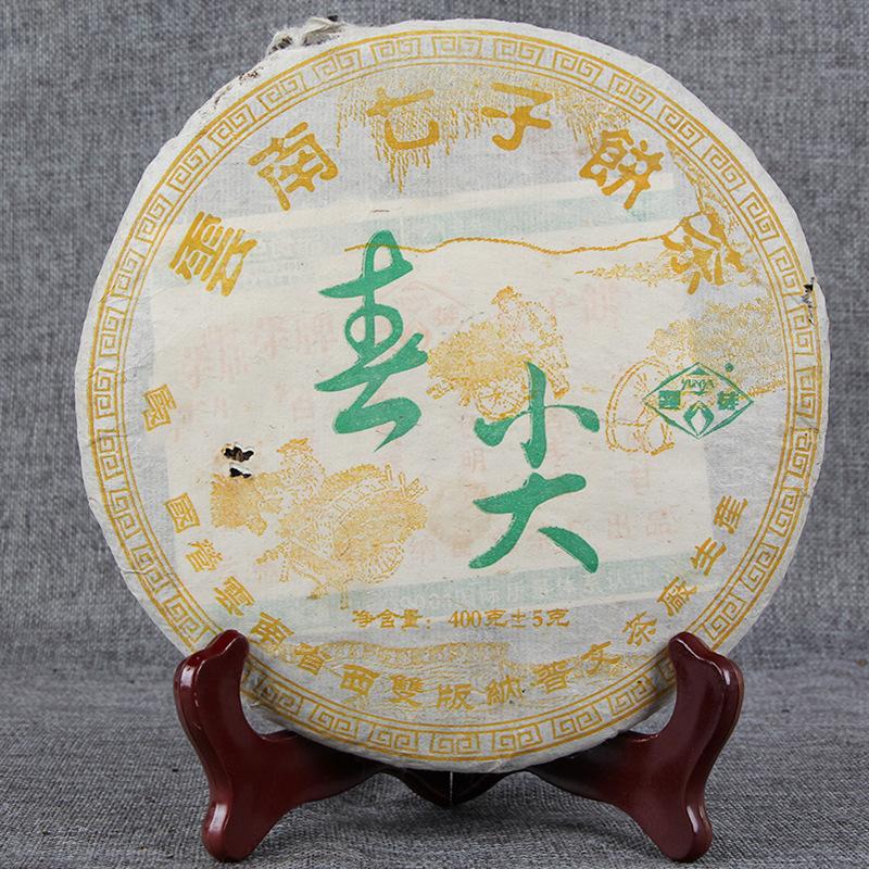2006 Yunnan Bishung Banna Raw Pu'er 400g