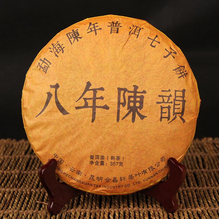 2011 Kunming Hechangxuan Pu'er Tea 357g
