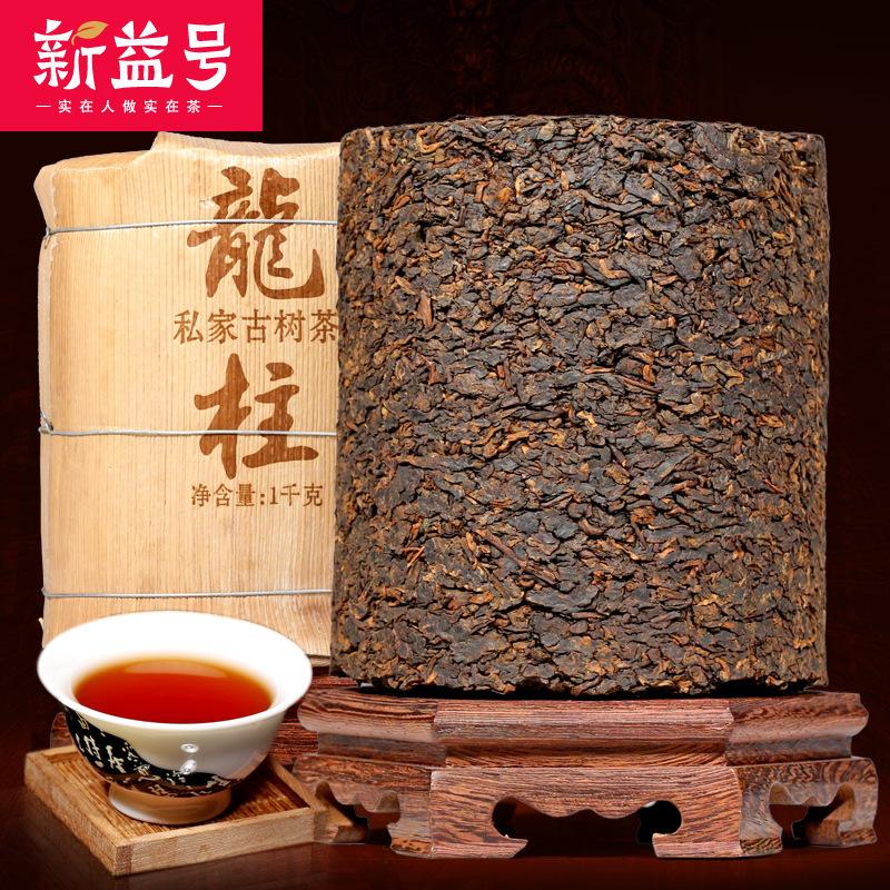 2014 Xinyi inherits the 3rd generation (1000g)