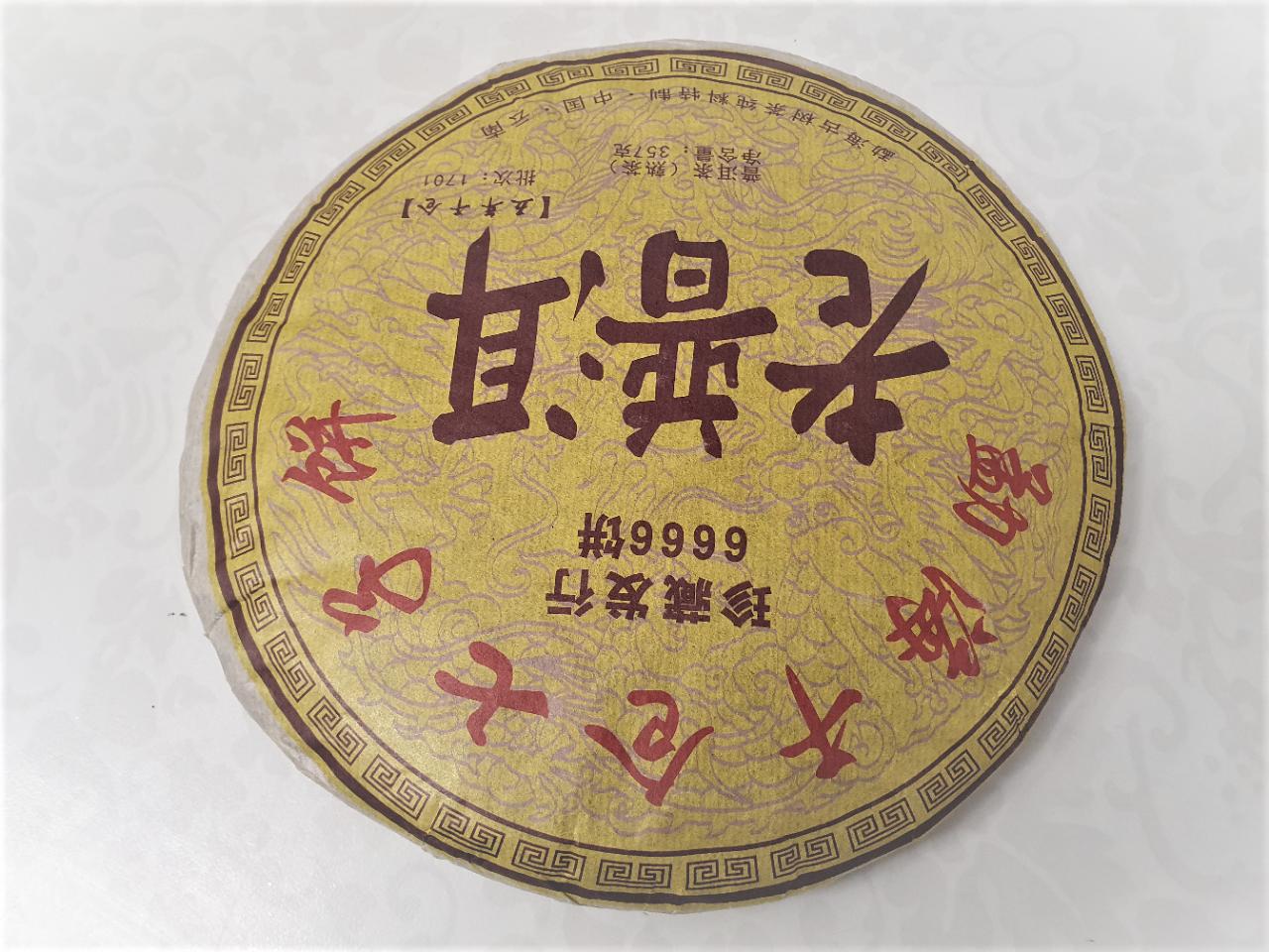 """2009 Chen Yun """"6666"""" (357g)"""