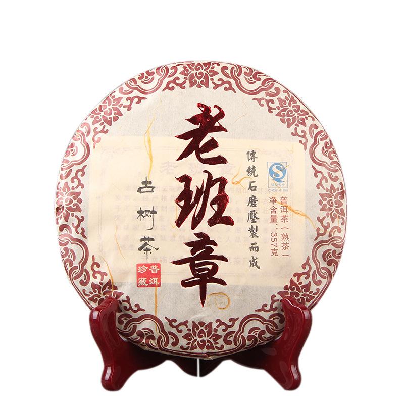 2016 Koláč Old Banzhang (357g)