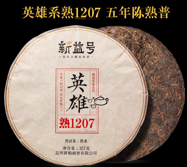 2012 Koláč Xinyi Hero 1207  (357g)