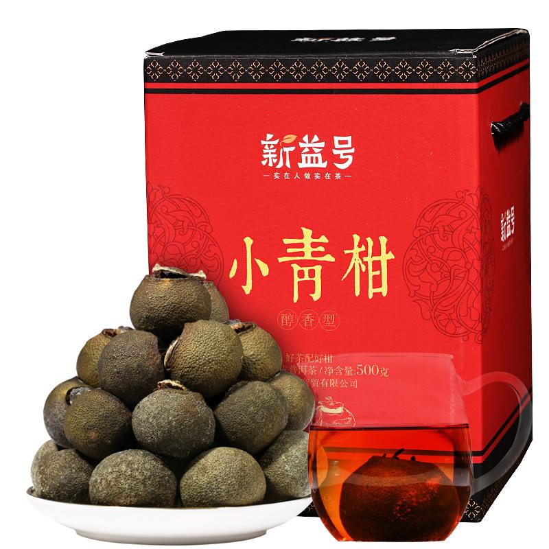 2017 Xinyi mellow Xinhui Xiaoqing (500g)
